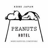 神戸・北野に新しい新名所が誕生!観光スポット情報も一緒にお届け