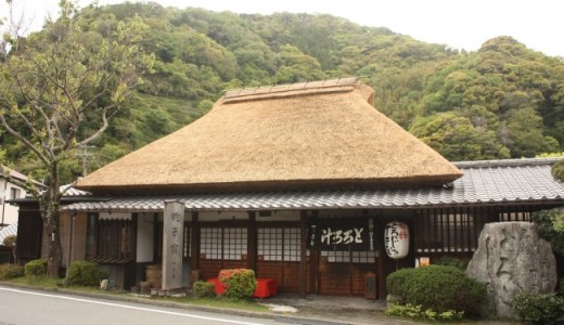 【現役営業中】浮世絵・東海道五十三次に描かれている「丁小屋」
