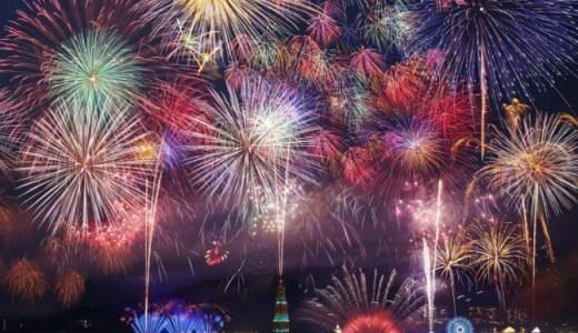 【平成最後の秋】長崎・ハウステンボスで秋の夜空に広がる花火の祭典