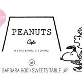 【期間限定】「Peanuts LIFE & TIMES」オープン記念は1月14日まで
