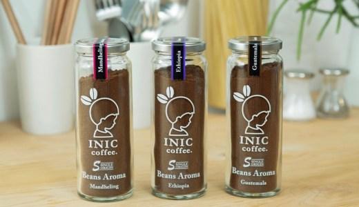 ギフトに!かわいいINIC coffee(イニック・コーヒー®)の「Beans Aroma」