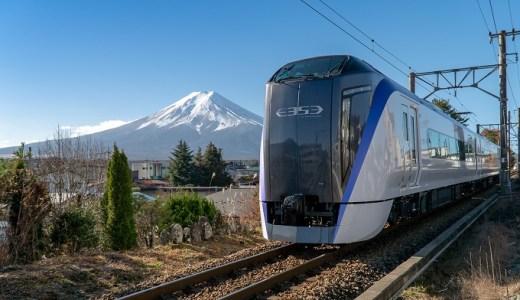 【JRなら1日2往復】世界遺産「富士山」へ新宿から出発