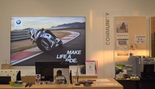 なんで?!「Motorrad Utsunomiya」にブーツ見学しに行く旅