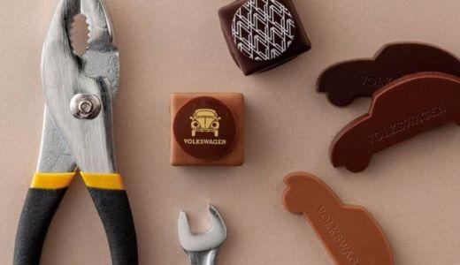 【2020年版】自分へのご褒美に!フォルクスワーゲン「Beetle」コラボチョコレート