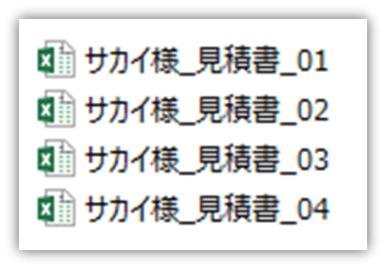 ファイル名通し番号が先i