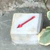 コンクリートの杭