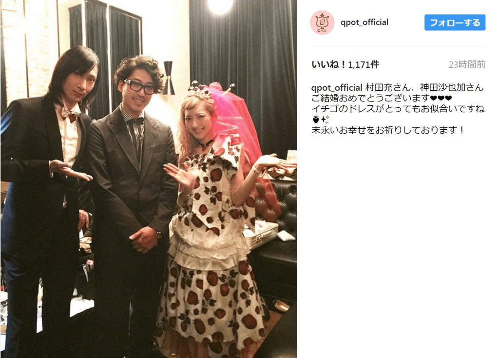 Q-pot. のドレス