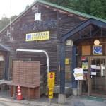 六呂師高原温泉キャンプグラウンドにはクワガタ・カブトムシがいる?【口コミ・動画あり】