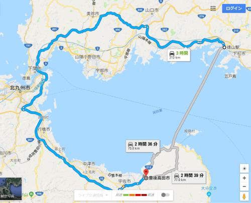 徳山駅から豊後高田市まで車の場合の時間と料金