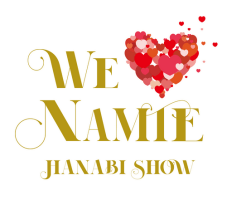 NAMIE HANABI SHOW(引退日16日)リアルタイム配信の日時-見逃し視聴も