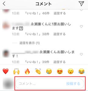 2020 顔 日本 最も アジア 人 で な ハンサム