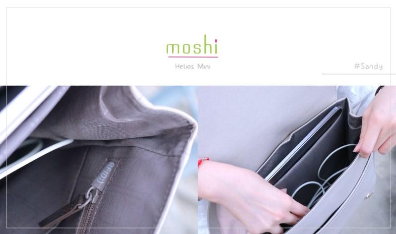 moshi helios mini 時尚雙肩迷你後背包 內裡細節