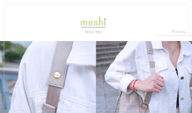 moshi helios mini 時尚雙肩迷你後背包 背帶細節