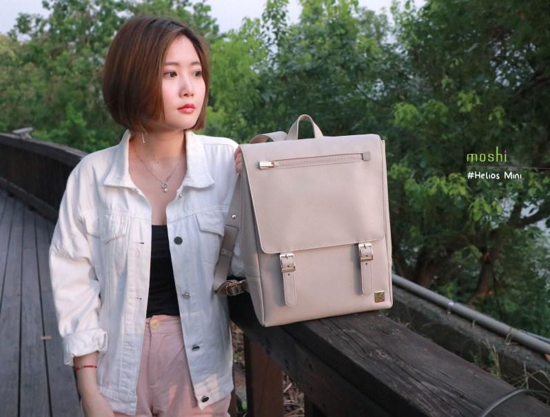 moshi helios mini 時尚雙肩迷你後背包 20
