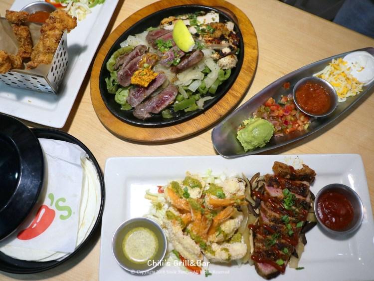 Chili's Grill & Bar 美式休閒餐廳(大直店):【Chili's Grill & Bar 美式休閒餐廳 / 大直店】全新季節限定菜色,衝擊你的味蕾享受!#愛評體驗券