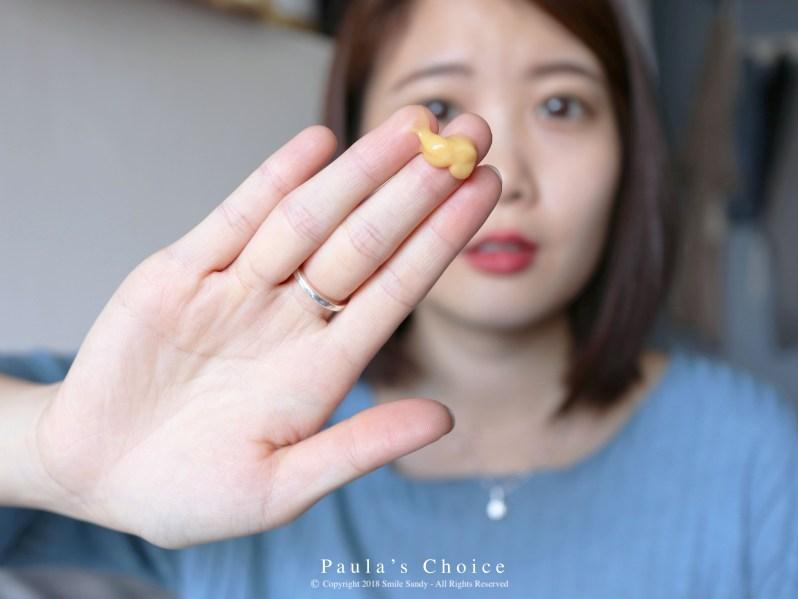 寶拉珍選 Paula's choice - AC+超彈力淡斑活膚乳