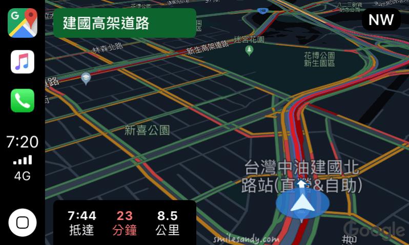 Carplay Google Maps導航畫面