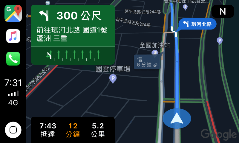 arplay google maps 夜間模式