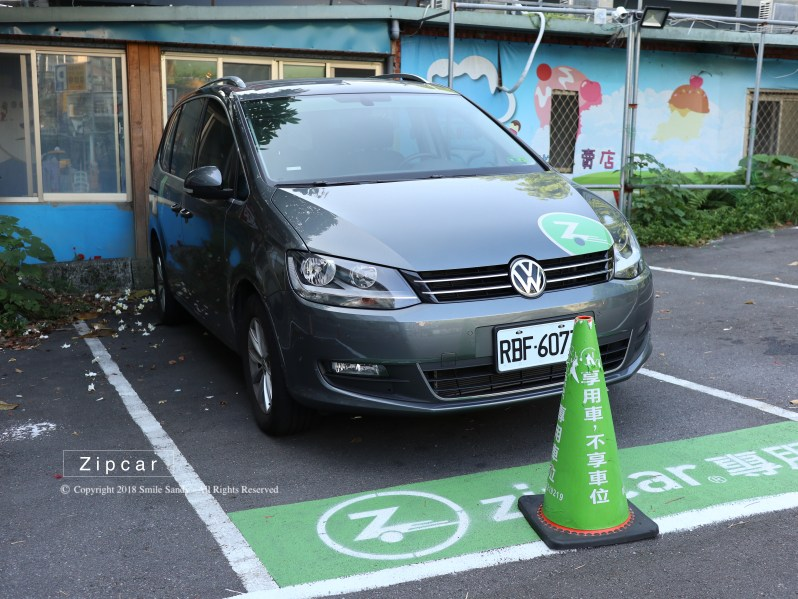 Zipcar Sharan 嘉義遠征-取車