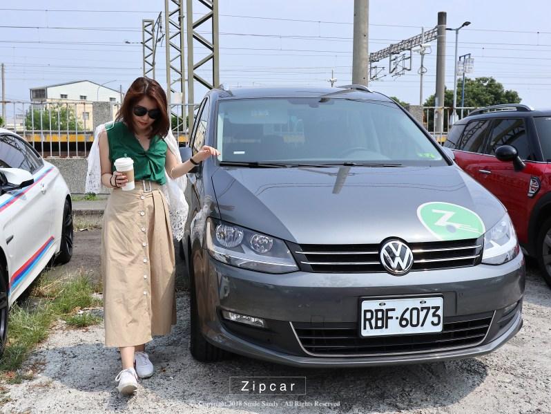 Zipcar Sharan 嘉義遠征篇