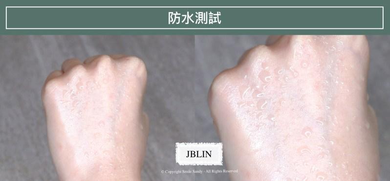 JBLin 嫩白防曬噴霧