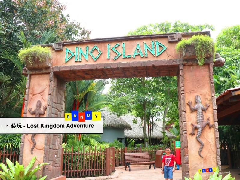 馬來西亞樂高樂園 LEGOLAND遊玩攻略
