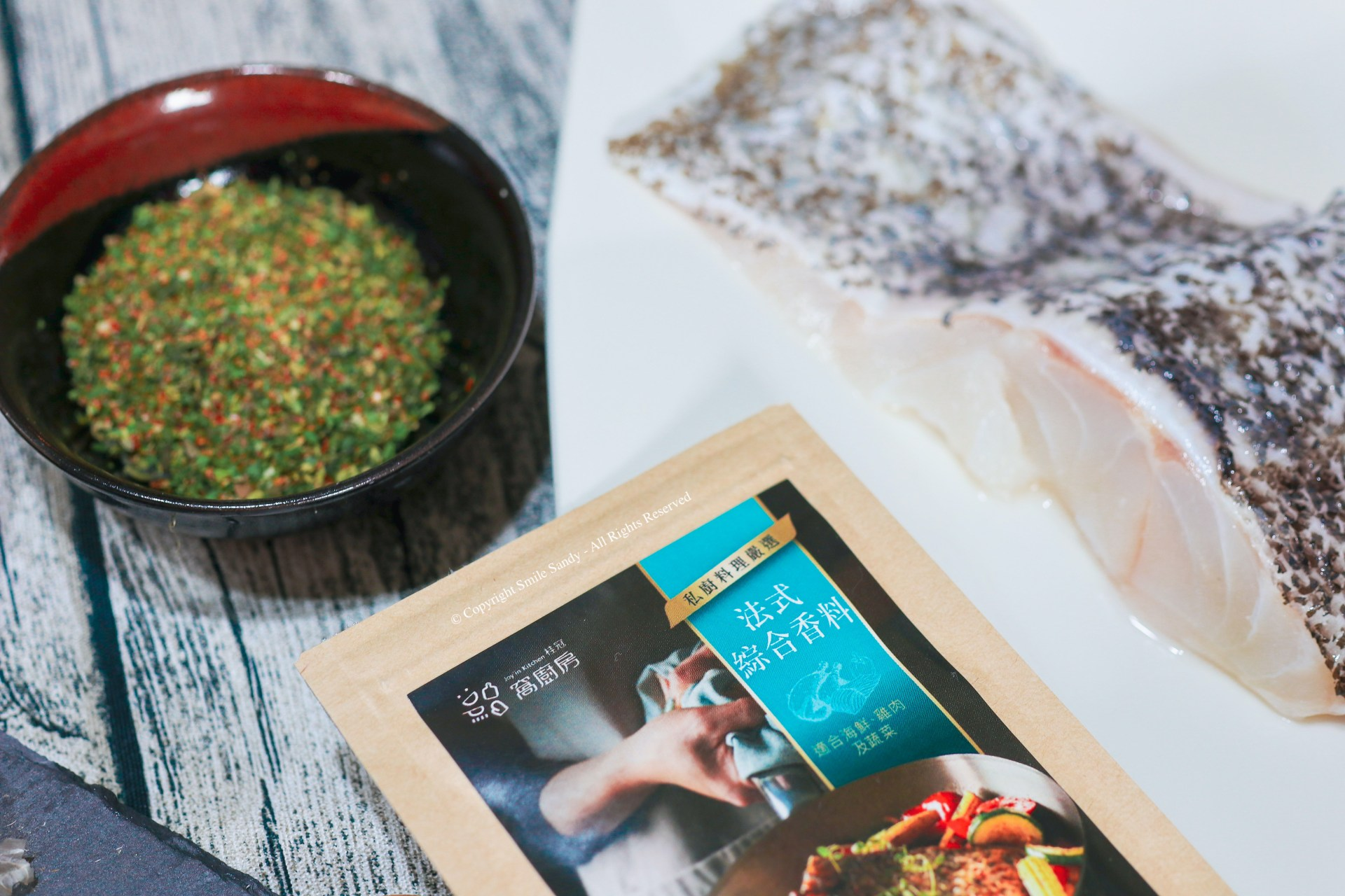 桂冠窩廚房私廚料理嚴選綜合香料