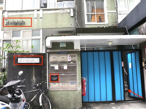 台北5間人氣韓式證件照PK!StyleLab-店面