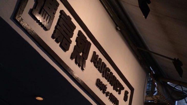 マカオで一番人気の老舗エッグタルト店「マーガレット・カフェ・エ・ナタ」