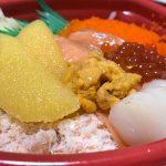 お持ち帰り専門の海鮮丼「海の彩り丼丸 永福町店」