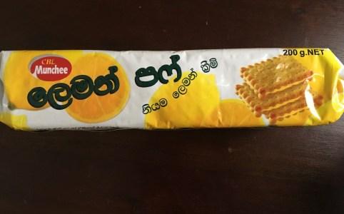 srilankamiyage06