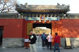 L'entrée des jardins et parcs est toujours payante ici à Pékin