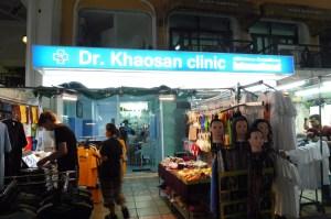 Pas sûre que cette clinique m'inspire...
