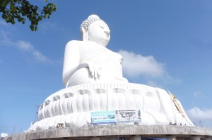 Big Bouddha
