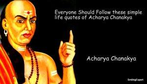 life quotes of chanakya