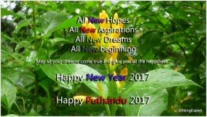 Happy Puthandu 2017