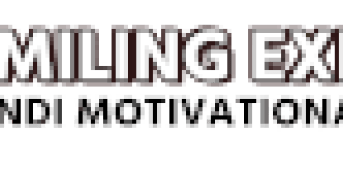 swami vivekanand inspirational Quotes