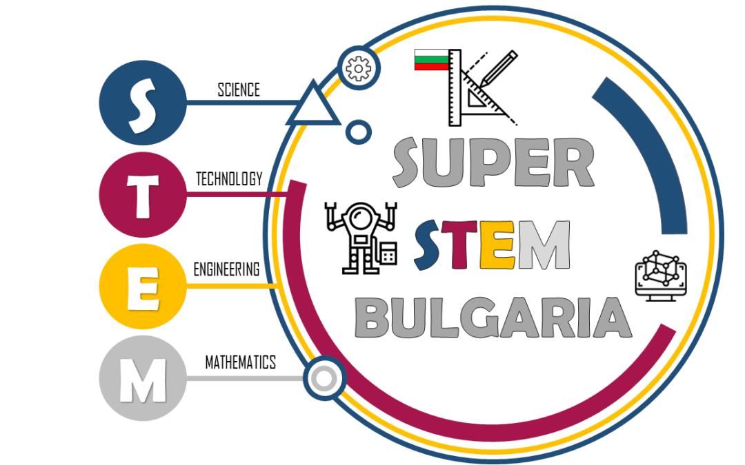 """Победители в националния конкурс за STEM  НАУКИ 2018  """"Кой е  SUPER STEM в твоето училище?"""""""