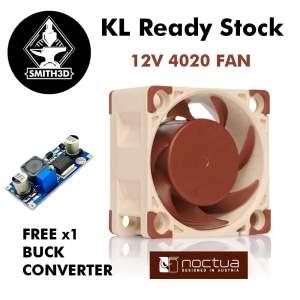 Noctua 12V 4020 Fan with free buck converter