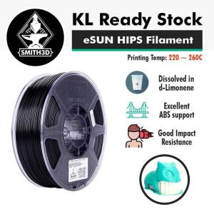 Excellent ABS support & good impact resistance of eSUN HIPS filament 1.75mm Black
