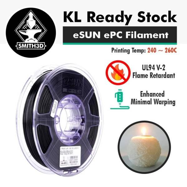 Minimal warping and flame retardant eSUN ePC Filament 0.5KG 1.75MM