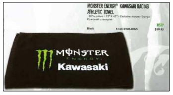 Image of athletic towel from Monster Energy