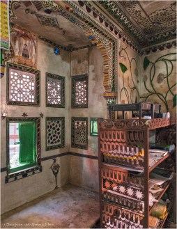 Ealing Interior 2