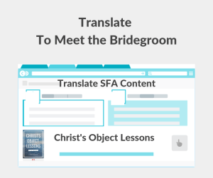 Illustration-Translate To Meet the Bridegroom-text-content