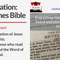 Illustration-Title-Revelation-King James Bible-text-logo