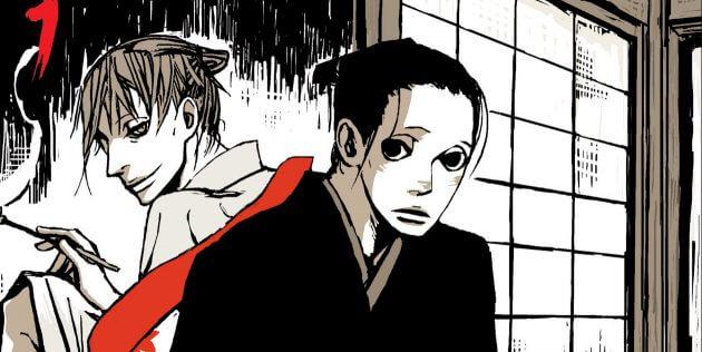 Kaoru Mori Archives | BookDragon