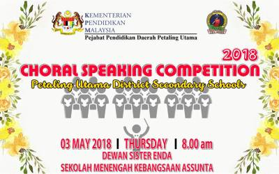 Choral Speaking Competition
