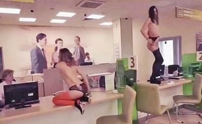 Ăsta da protest: striptease la bancă! Fetele au aruncat hainele de pe ele şi au dansat pe birourile bancherilor