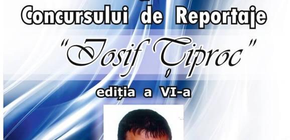 """Gala de Premiere a Concursului de reportaje """"Iosif Țiproc"""""""