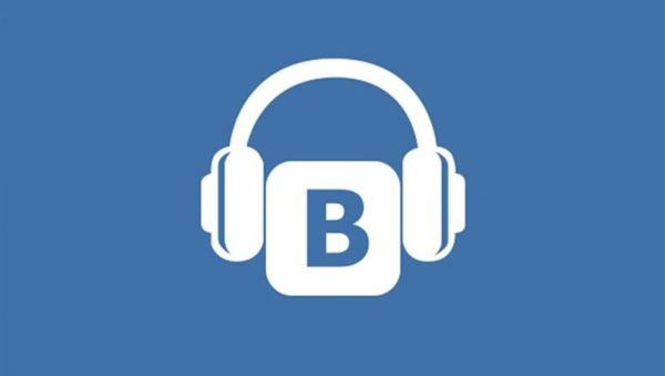 Удобная программа для скачивания музыки ВКонтакте